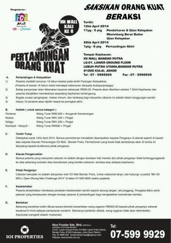 Johor Strongman 2014 (2)
