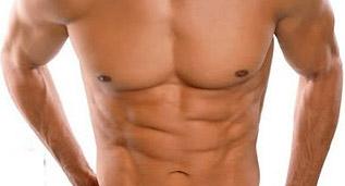Masalah perut tidak sekata tidak boleh dibetulkan.