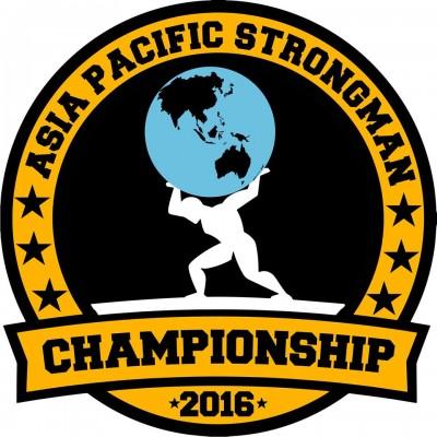 asia-pacific-championship-2016