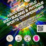 45th Asian and World Bodybuilding & Physique Sports Championships
